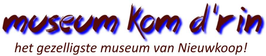 Museum kom d'r in